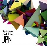 最新ライブDVD『Perfume 3rd Tour「JPN」』(8月1日発売)