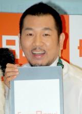 誕生したばかりの長女の名前を「莉々菜(りりな)ちゃん」と発表したFUJIWARA・藤本敏史 (C)ORICON DD inc.
