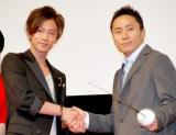 (左から)佐藤健、太田雄貴選手 (C)ORICON DD inc.