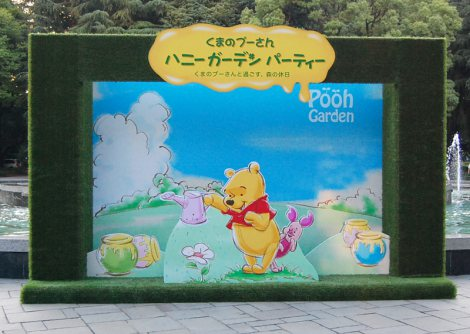 "「ウェルカム フォトスポット」(C)Disney. Based on the ""Winnie the Pooh"" works by A.A. Milne and E.H. Shepard./(C)ORICON DD inc."