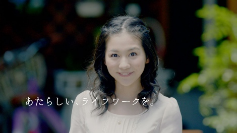 画像・写真 | 関根麻里、得意の英会話でCM出演 2枚目 | ORICON NEWS
