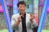 8月18日放送の『もう一度見たいのは誰だ!? 賞金300万円争奪! 超マジシャンズリーグ』2連覇を目指すKiLa(C)テレビ朝日