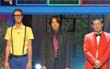 8月18日放送の『もう一度見たいのは誰だ!? 賞金300万円争奪! 超マジシャンズリーグ』の出場者A組(左から)オランダのマーセル、上口龍生、マギー審司(C)テレビ朝日