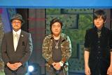 8月18日放送の『もう一度見たいのは誰だ!? 賞金300万円争奪! 超マジシャンズリーグ』の出場者C組(左から)George、魔耶一星、マイク・チャオ(C)テレビ朝日