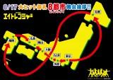 全国8都市で行われる映画『エイトレンジャー』の大ヒット御礼舞台あいさつ