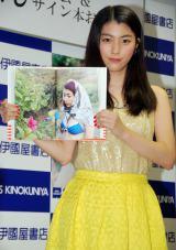 写真集『RICO DAYS』発売記念イベントを行った成海璃子 (C)ORICON DD inc.