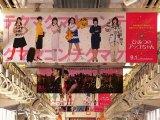 東京メトロ丸の内線(SUライナー)の様子