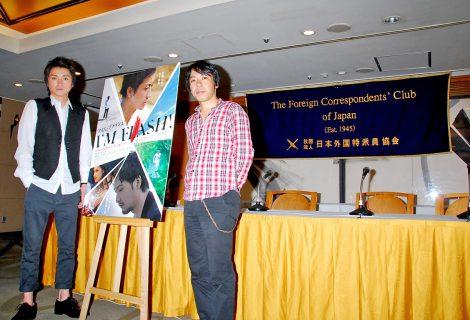 映画『I'M FLASH!』の外国人記者向け会見に出席した藤原竜也 (C)ORICON DD inc.