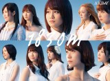 前田敦子(上段中央)が参加するラストアルバム『1830m』
