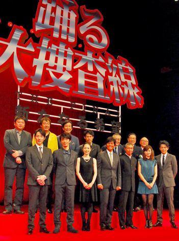 映画『踊る大捜査線 THE FINAL 新たなる希望』完成披露試写会の舞台あいさつでキャストが集結 (C)ORICON DD inc.