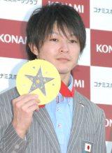 ロンドンオリンピック日本代表選手報告会に出席した体操日本男子代表・内村航平選手 (C)ORICON DD inc.