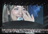 AKB48初の東京ドーム公演3days『AKB48 in TOKYO DOME 〜1830mの夢〜』が幕開け 感動で涙する初期メンバーの高橋みなみ(写真:鈴木一なり)