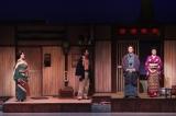 「吉本百年物語」4月公演〜大将と御寮ンさん・二人の夢〜より