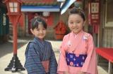 共に小学2年生同士の仲良しコンビ、小林星蘭(左)と谷花音(右)が時代劇に初挑戦『みをつくし料理帖』(C)テレビ朝日
