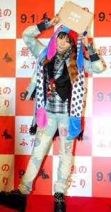 映画『最強のふたり』レッドカーペットイベントに出席したmisono (C)ORICON DD inc.