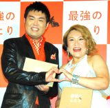 映画『最強のふたり』レッドカーペットイベントに出席したフォーリンラブ (C)ORICON DD inc.