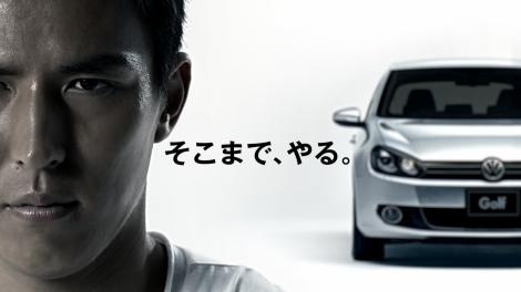 長谷部誠選手が出演する『フォルクスワーゲンGolf』新CM
