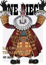 "『ONE PIECE Log Collection ""THRILLER BARK""』(8月24日発売)"