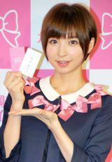 「チームA」の新キャプテンに任命されたAKB48・篠田麻里子 (C)ORICON DD inc.