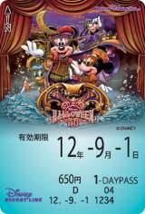 「ディズニー・ハロウィーン」をイメージしたデザインフリーきっぷ(c)Disney