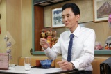 新しい試みも多数予定『孤独のグルメSeason2』10月スタート(C)テレビ東京