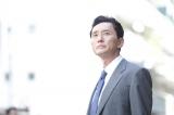『孤独のグルメSeason2』10月スタート(C)テレビ東京