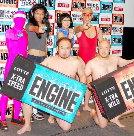 ロッテガム『ENGINE』新商品発表会にPRキャラクターとして出席したキュートン