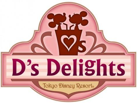 日本のディズニーテーマパーク初のドリンクブランド『D\u0027s,Delights』のロゴ