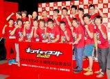 『キングオブコント2012』の決勝に進出した (C)ORICON DD inc.