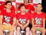 『キングオブコント2012』の決勝に進出したかもめんたる (C)ORICON DD inc.