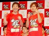 『キングオブコント2012』の決勝に進出したさらば青春の光 (C)ORICON DD inc.