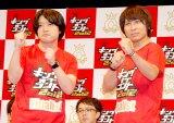 『キングオブコント2012』の決勝に進出したトップリード (C)ORICON DD inc.