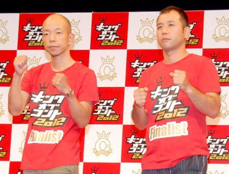 『キングオブコント2012』の決勝に進出したバイきんぐ (C)ORICON DD inc.