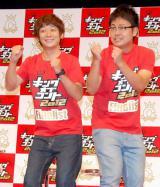 『キングオブコント2012』の決勝に進出した銀シャリ (C)ORICON DD inc.