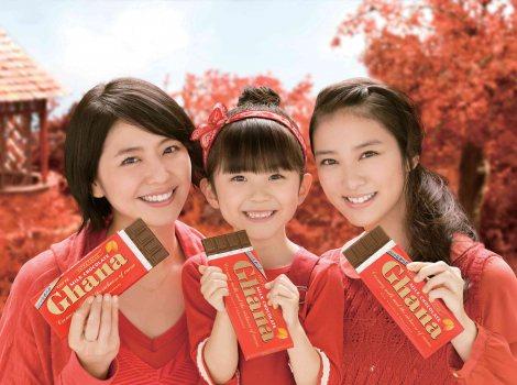 『ガーナミルクチョコレート』新CMに出演する(左から)長澤まさみ、渡邉このみ、武井咲