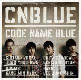 CNBLUEの日本メジャー1stアルバム『CODE NAME BLUE』