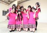 1日には東京・池袋の東武百貨店池袋店・スカイデッキ広場でデビュー記念イベントを実施した