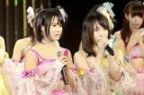 学業専念のためNMB48卒業を発表した城恵理子(左)(C)NMB48