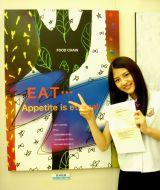 乃木坂46の若月佑美と入選したポスター