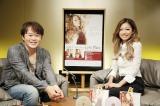 西野カナ(写真右)とMCの荘口彰久氏