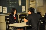 広瀬アリスが出演するドラマ『黒の女教師』場面カット