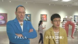 ジャイ子の個展にやってきたドラえもんとのび太/トヨタ自動車企業CM(C)藤子プロ・小学館・テレビ朝日・シンエイ・ADK