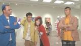 ジャイ子の個展にやってきたドラえもんたち/トヨタ自動車企業CM(C)藤子プロ・小学館・テレビ朝日・シンエイ・ADK