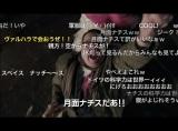 コメントで埋め尽くされた映画『アイアン・スカイ』の本予告映像/(C)2012 Blind Spot Pictures, 27 Film Productions, New Holland Pictures. ALL RIGHTS RESERVED.