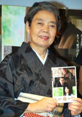 映画『わが母の記』ブルーレイ&DVD発売記念イベントに出席した(左から)樹木希林 (C)ORICON DD inc.