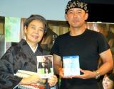 映画『わが母の記』ブルーレイ&DVD発売記念イベントに出席した(左から)樹木希林、山本太郎 (C)ORICON DD inc.