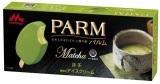 京都祇園の銘店「祇園辻利」の宇治一番茶のみを使用した『PARM 抹茶』9月17日から全国発売