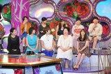 初回のテーマ、美容整形に興味津々な女性ゲストが出演 (C)TBS