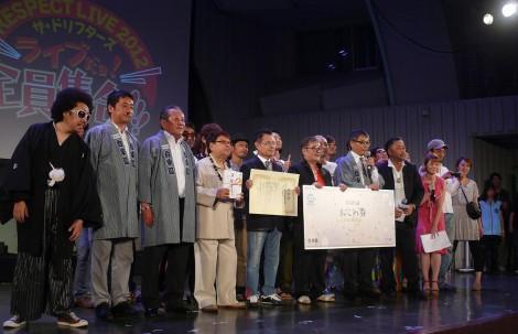 『第5回したまちコメディ映画祭in台東』クロージングセレモニーの模樣
