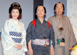 (左から)鈴木杏樹、主演の水谷豊、岸部一徳 (C)ORICON DD inc.